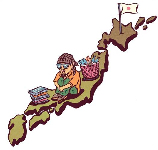 3965-JR-final_japan