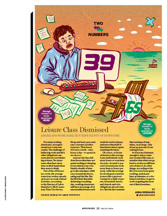 JR-Newsweek02